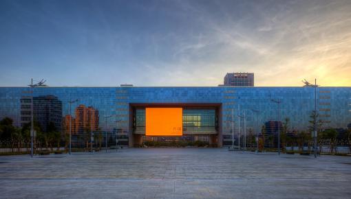 Taichung City Civic Centre wins Prix da Excellence Award