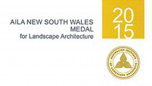 AILA NSW 2015 Medal for Landscape Architecture